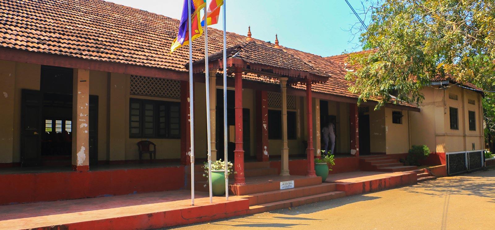 Kushtarajagala temple